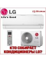Где собираются кондиционеры LG? Все в Китае? Или это не так?