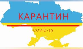 В связи с карантином и чрезвычайной ситуацией в Украине, связанной с пандемией COVID-19, коллектив интернет-магазина LG-Air.com.ua работает в удаленном режиме.